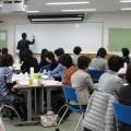 管理職研修のWLB講義で休暇の意義を再認識