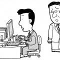 ストレスが生産性の低下につながることも……