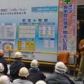 作業内容や危険個所などを説明する石田副主任(左端)