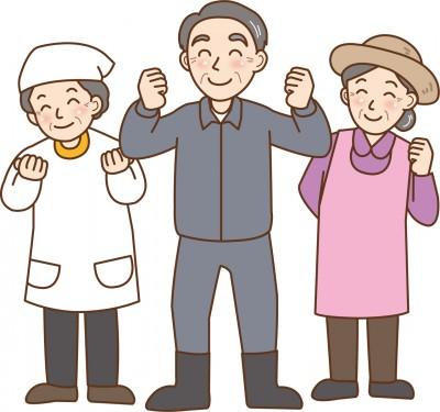高齢者 高齢者雇用 1