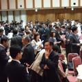 東京経協産学1