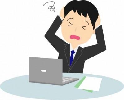 ストレス サラリーマン 鬱 長時間労働
