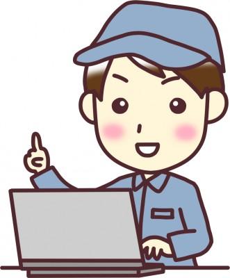 チェック 点検 確認 パソコン ネット 3