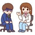 ストレス メンタルヘルス 産業医 面談 医師