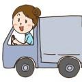 トラック-女性