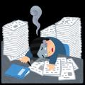 サラリーマン 社員 ストレス 過重労働 過労死 長時間労働