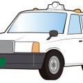 タクシー 白タク