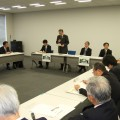 東京建設会議2