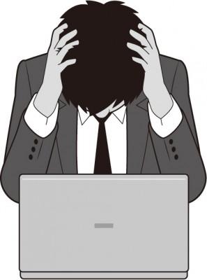 メンタルヘルス 鬱 ブラック企業 長時間労働 サラリーマン 社員