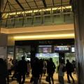 東京駅 長時間労働 過重労働 帰宅 通勤