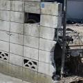 解体業 建設業 コンクリートブロック塀