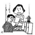 そうはいってもウチの儀式は…… イラスト 有賀敏彦