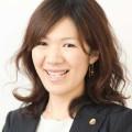 髙井・岡芹法律事務所 弁護士 秋月 良子 氏