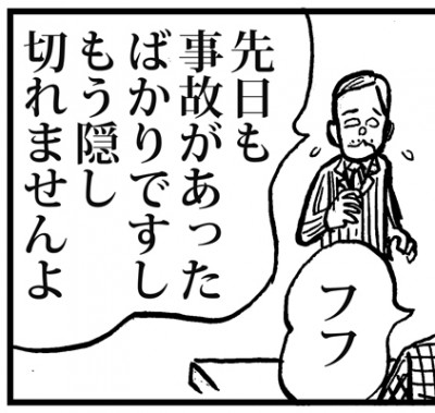 20170924-s