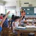 新人が取り組む小学校での環境教育・出前授業