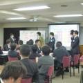 若手社員による行動指針策定検討会で活発議論