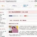 http://kokoro.mhlw.go.jp/over/000869.html 「こころの耳 OD」で検索