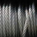 20171208steel-cable-1427126-638x425.jp