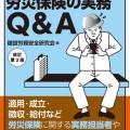 Q&A_02_cover
