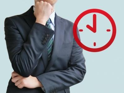 中小4割「知らない」 時間外労働の上限規制 日商調査