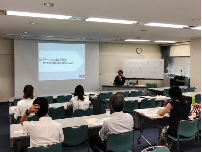 平成30年度女性活躍を進めるための埼玉県説明会