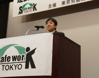 火気管理計画の策定を呼び掛け 東京労働局