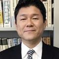 東洋大学法学部法律学科 教授 芦野 訓和 氏
