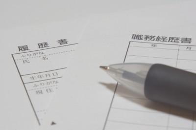 新しい履歴書例提示 性別欄の削除要請に応じ 厚労省作成