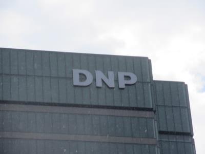 スポンサー付け部長級育成図る DNP・女性活躍策