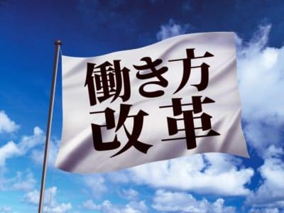「労務管理責任者」選任へ 船員の働き方改革で 国交省・法案提出